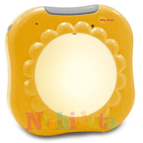 Lampa de veghe cu detector de sunet
