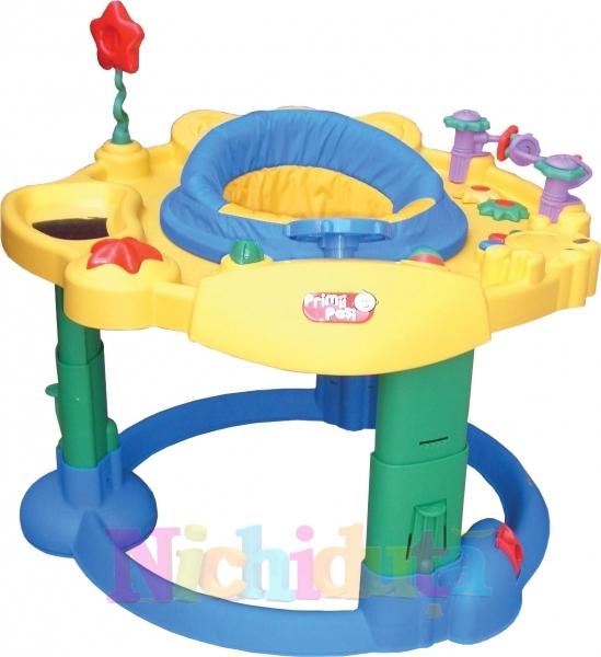 Premergator Centru de Joaca