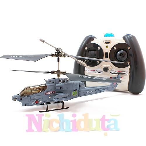 Elicopter Syma 108 Marines