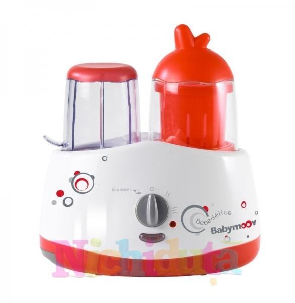 Robot de bucatarie 5 in 1 Bebedelice