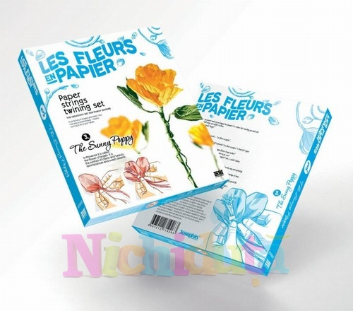 Les fleurs en papier - Garoafa