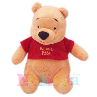 Mascota de Plus Winnie the Pooh 80 cm