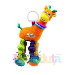 Girafa Sunatoare