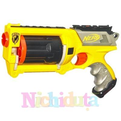 Nerf Blaster Maverick