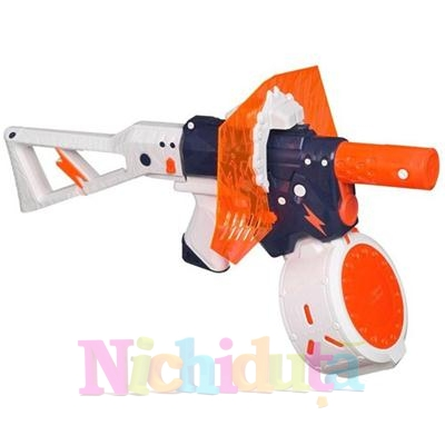 Nerf Soaker Lightningstorm