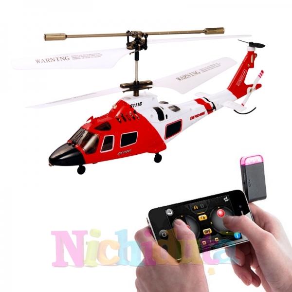 Elicopter 111 Smartphone