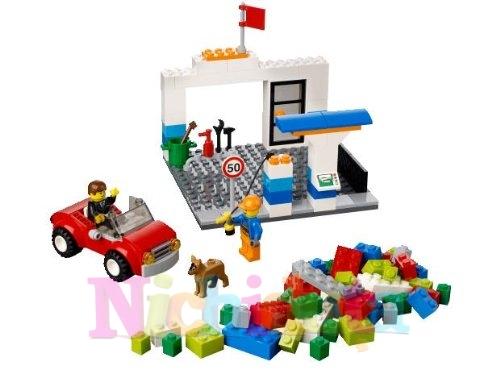 Valiza albastra LEGO