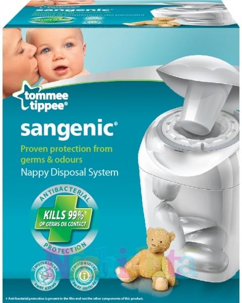 Cos igienic pentru scutece Hygein Plus