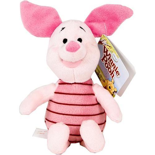 Mascota Porcusor Piglet 20 cm