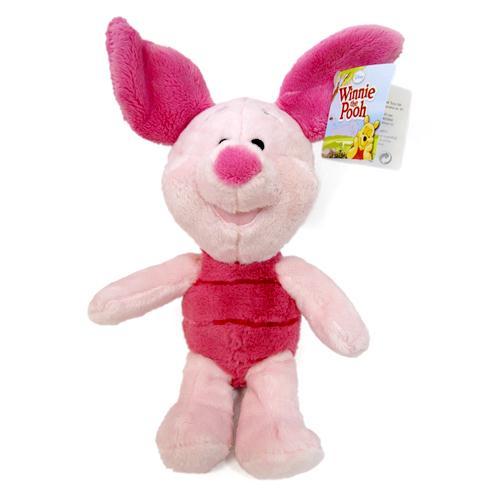 Mascota de Plus Porcusor Piglet 25 cm