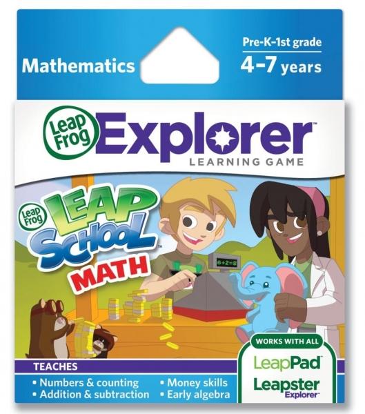 Soft educational Intelege matematica