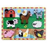 Puzzle lemn in relief Animale de ferma