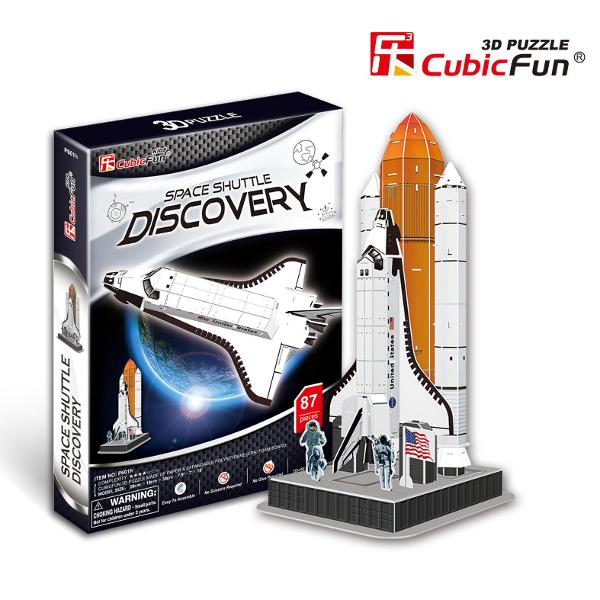 Puzzle 3D - Naveta spatiala Discovery
