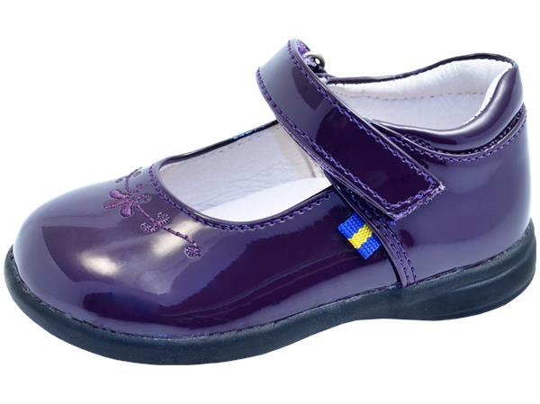 Pantofi fetita Jules