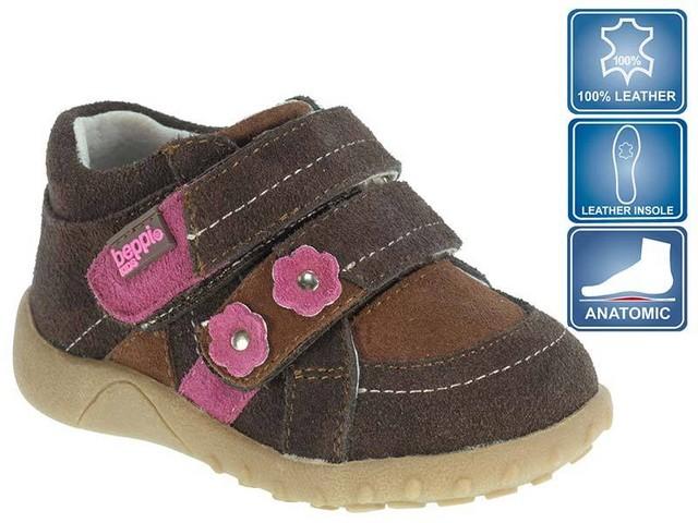 Pantofi sport fetite