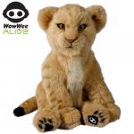 Lion Alive - Wow Wee