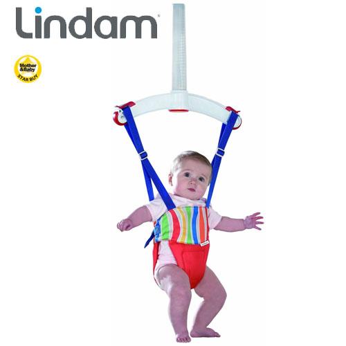 Jumper About Plus Lindam