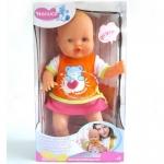 Nenuco Bebe cu Sunet