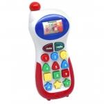 Jucarie Chipolino Telefon muzical