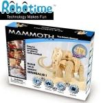 Mamutul - Puzzle 3D din lemn