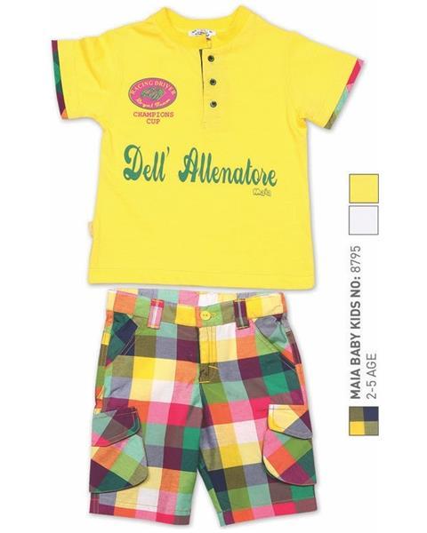 Pantalon colorat cu tricou galben