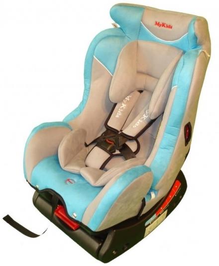 Scaun Auto 0-25 Kg MyKids MK500 Albastru