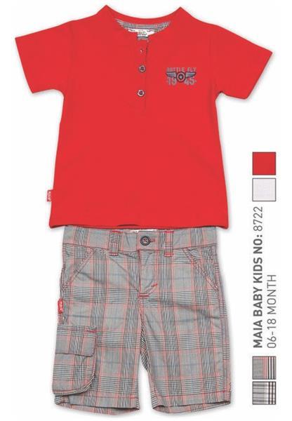 Set 2 piese pantalon scurt si tricou
