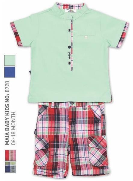Set 2 piese pantalon si tricou