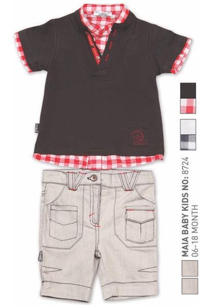 Set 2 piese tricou cu pantalon