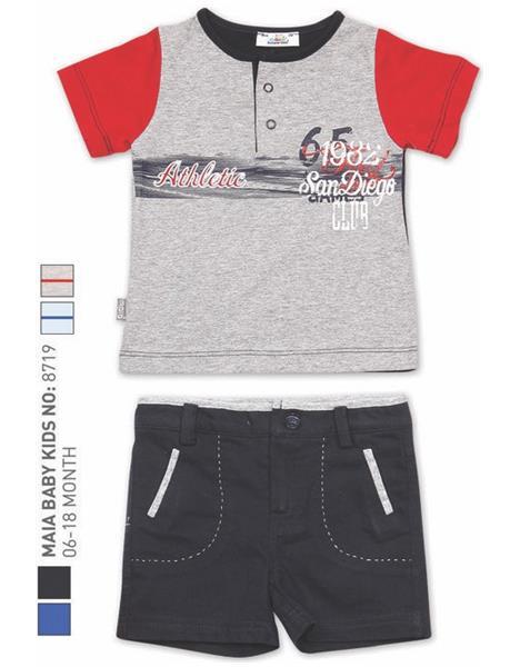 Set tricou cu pantalon Maia