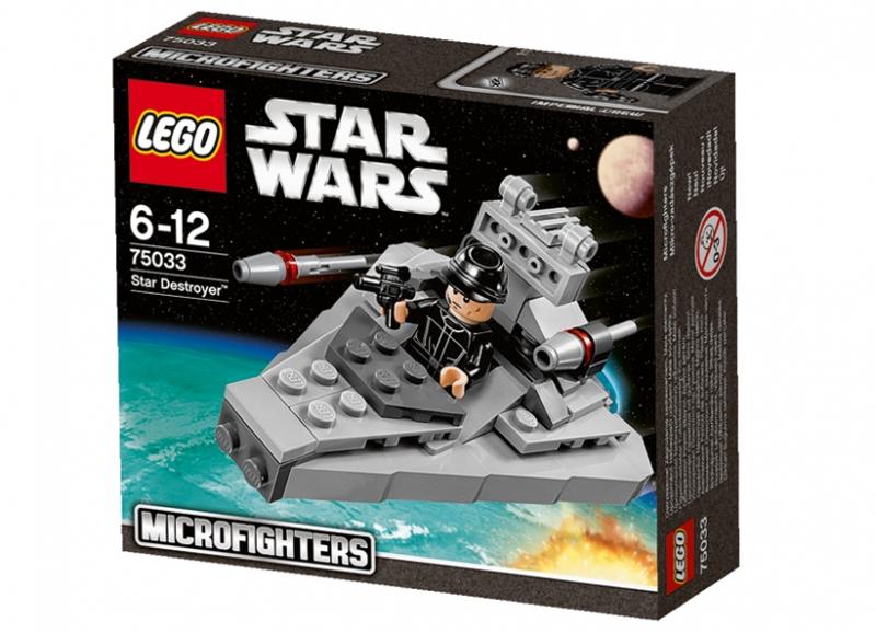 Star Destroyer (75033)