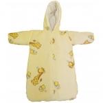 Sac bebe pentru carucior Girafa Crem