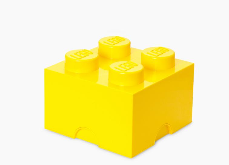 Cutie depozitare LEGO 2x2 galben