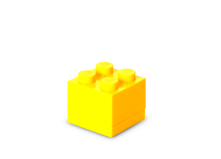 Poza Mini cutie depozitare LEGO 2x2 galben