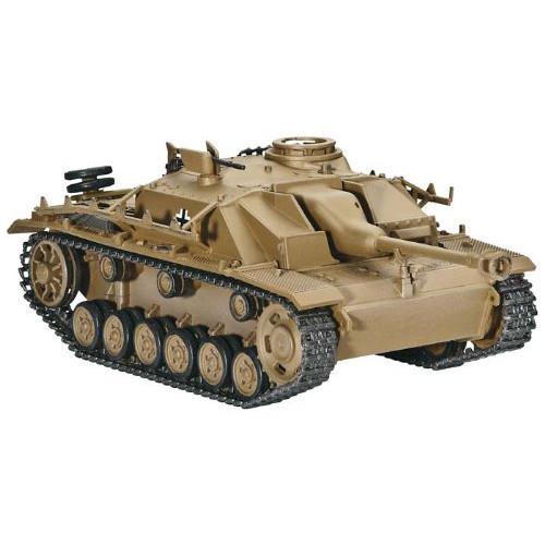 Tanc de Lupta StuG 40 Ausf. G