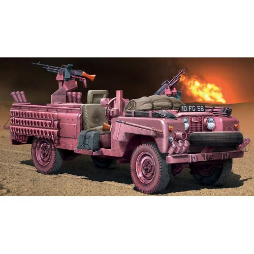 Masina SAS Recon Vehicle Pink Panther