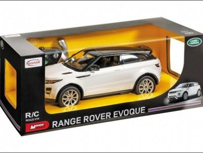 Masinuta cu telecomanda Range Rover Evoque