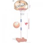 Cos de baschet cu minge pentru copii