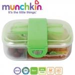 Set hranire Mealtime Click Lock Verde