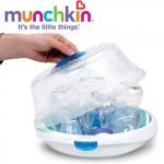 Sterilizator microunde Munchkin