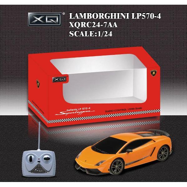 Lamborghini Galardo LP570-4