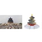 Temple Of Heaven - Puzzle 3D din Lemn