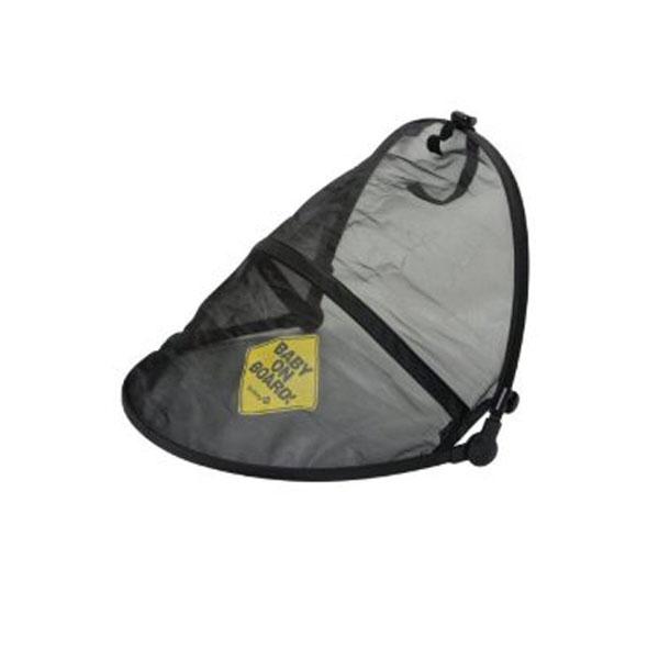 Parasolar univesal Safety 1St pentru carucior