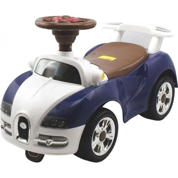 Vehicul pentru copii Adventure - albastru imagine