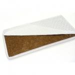 Saltea Nichiduta Cocos Comfort + 140x70x10 cm