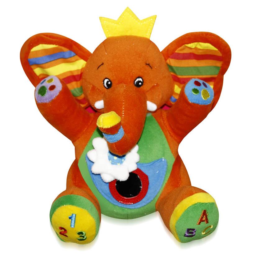Jucarie plus - Elefant cu buzunar 21 cm