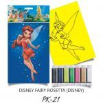 Plansa pictura nisip S Rosetta