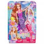 Romy Sirena 2 in 1 - Barbie si usa secreta