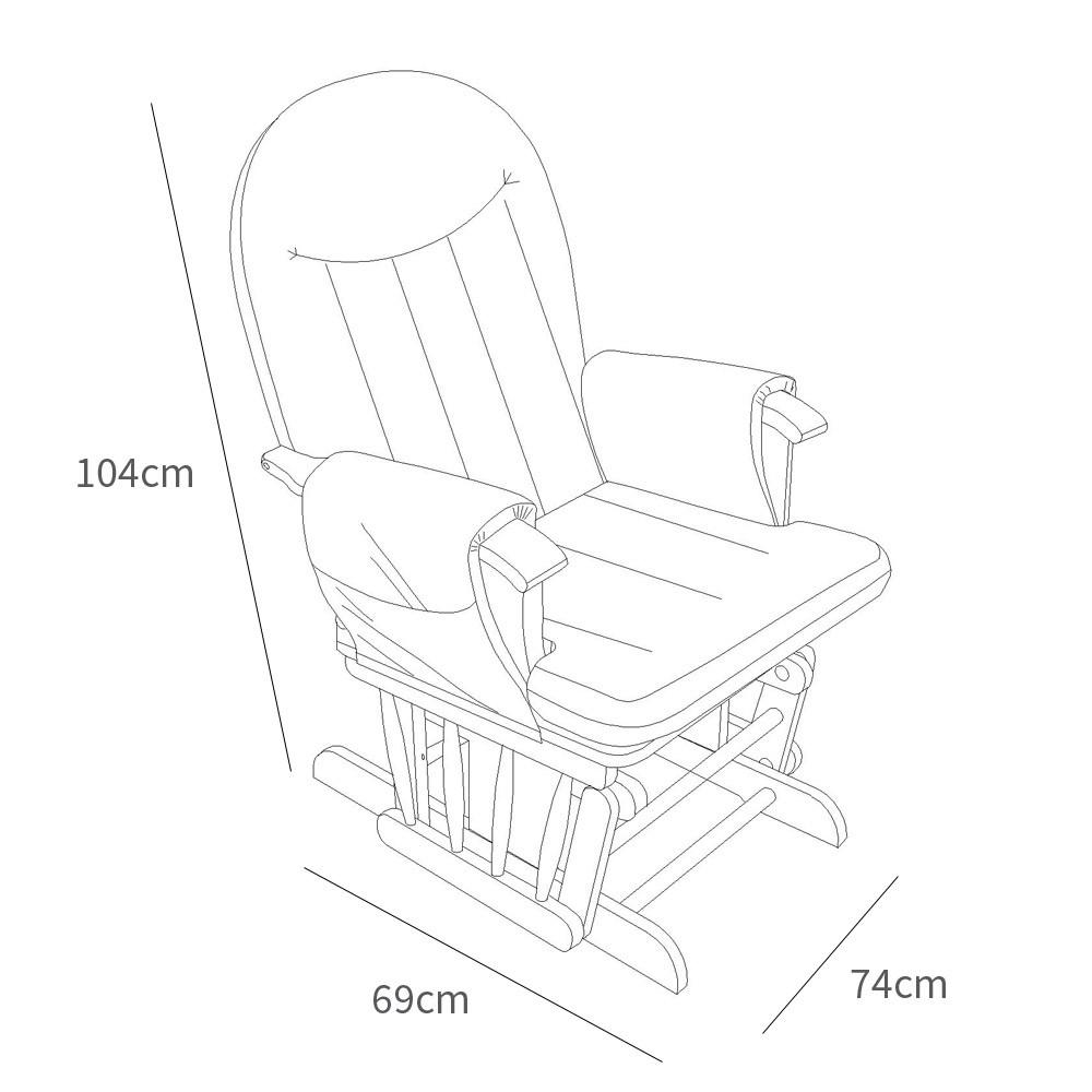 Fotoliu reglabil pentru alaptat cu suport pentru picioare GC 35 Beech
