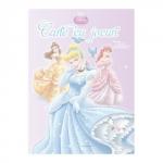 Carte Printese Disney - Carte cu Jocuri